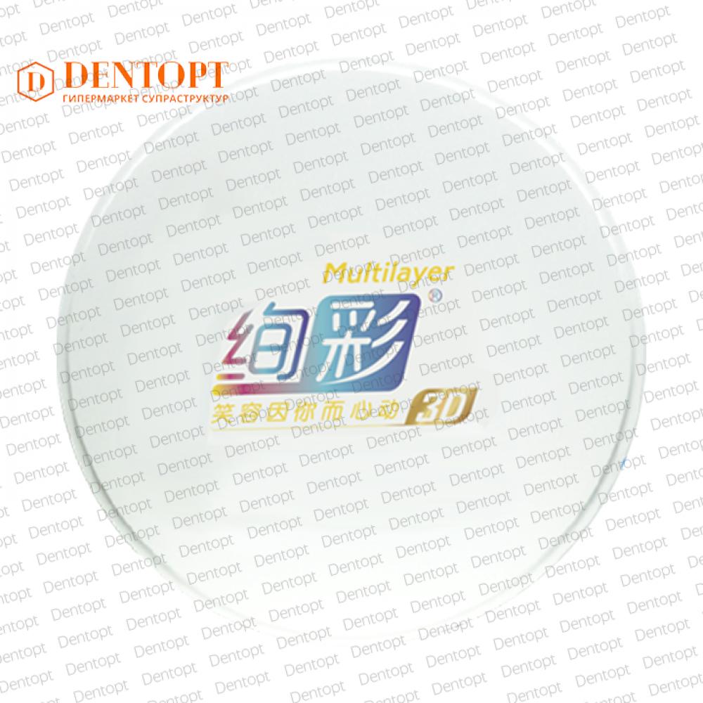 Циркониевый диск 95*18 мм для CAD/CAM C1 3D Pro Multilayer