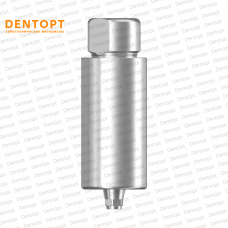Заготовка индивидуального абатмента D=10.5 мм для холдера ARUM, совместимая с Dentium Implantium